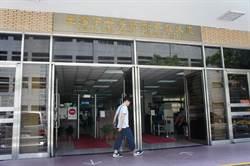 科風董座違證交法案 更一審判3年10月