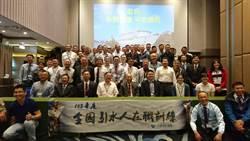 航港局辦理「108年度全國引水人在職訓練」提升港口領航服務品質