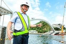 南方澳明封港 新橋3年內啟用