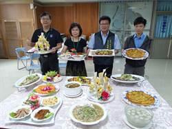 虱目魚文化季10日開跑 水晶教堂旁海鮮宴百桌秒殺