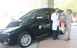 9位善心人士捐贈180萬元巡迴醫療服務車