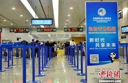 上海浦東機場口岸國慶假期出入境人數逾69萬人次