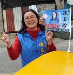 金門立委選舉   陳玉珍民調最看好