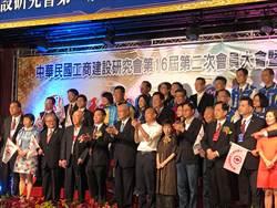 韓國瑜:民進黨再執政  台灣快變成北韓
