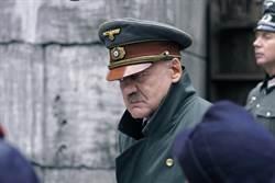 《帝國毀滅》重回大銀幕!金馬看得到「憤怒希特勒」