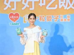 楊丞琳新婚1個月沒見李榮浩 被稱「李太太」不習慣