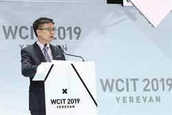 黃志芳:企業應用創新科技經營公司