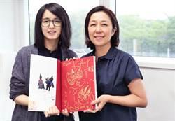 黃韻玲與日藝術家合作VR 花8個月醞釀《祈禱》音樂