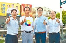 李縉穎參選 國民黨地方黨部決議開除