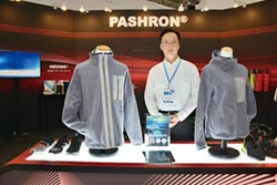 三芳化學 打入紡織、成衣領域