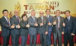 全球招商 13家外商投資台灣 3年320億元