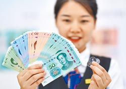 牽制美方 人幣將成陸另一談判籌碼