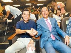 台灣政情 敵人就在國民黨內-藍營禍起蕭牆?馬郭互動超親密