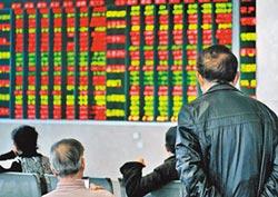 85家陸企預告 Q3淨利增幅逾100%