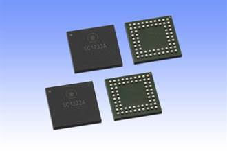 Socionext 發表智能物聯設備專用低功耗雷達感測器