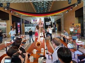 頂級生活展雙十節開展 首度結合德國啤酒節的歡樂