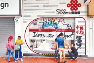 商場集結抗爭 香港街頭不平靜