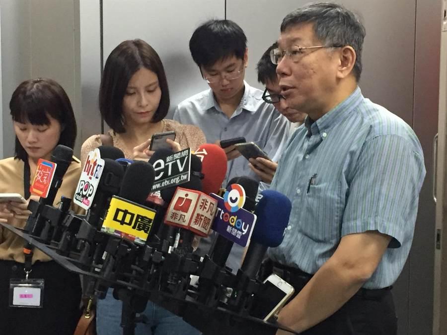 台北市長柯文哲日前批陳菊是「民主罪人」、「一個陳菊讓台灣民主化運動30年的努力毀掉一半」。(張立勳攝)
