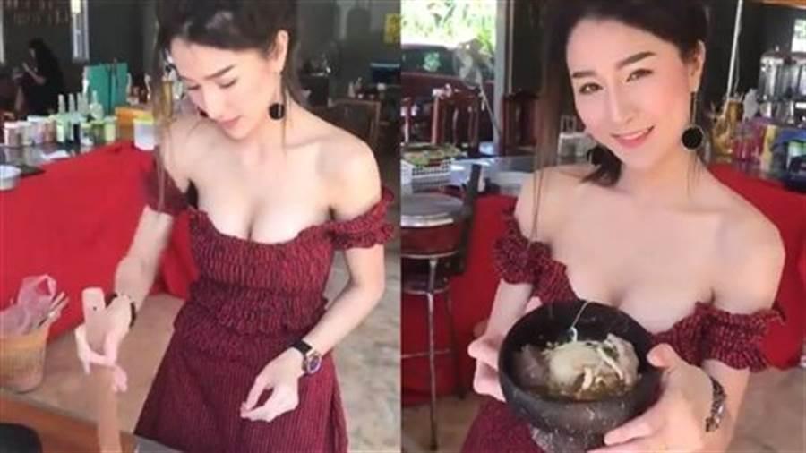 女老板微露半球煮麵。(图/翻摄自爆笑公社)