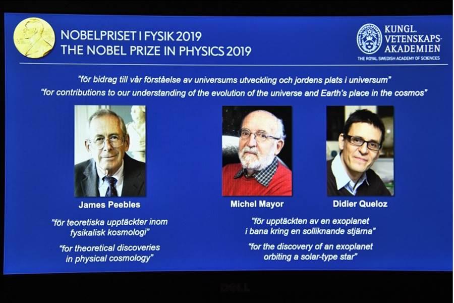 美國學者皮伯斯(James Peebles),以及瑞士學者梅耶(Michel Mayor)與奎洛茲(Didier Queloz)共同榮獲今年的諾貝爾物理獎