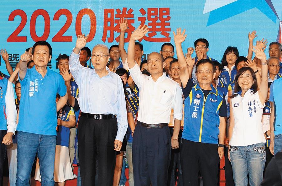 新黨總統參選人楊世光認為,韓國瑜防線的崩潰,來自於國民黨內部矛盾,勸韓退出黨的運作,圖為吳敦義(前左二)和韓國瑜(前右三)同台出席黨造勢活動。(本報資料照片)