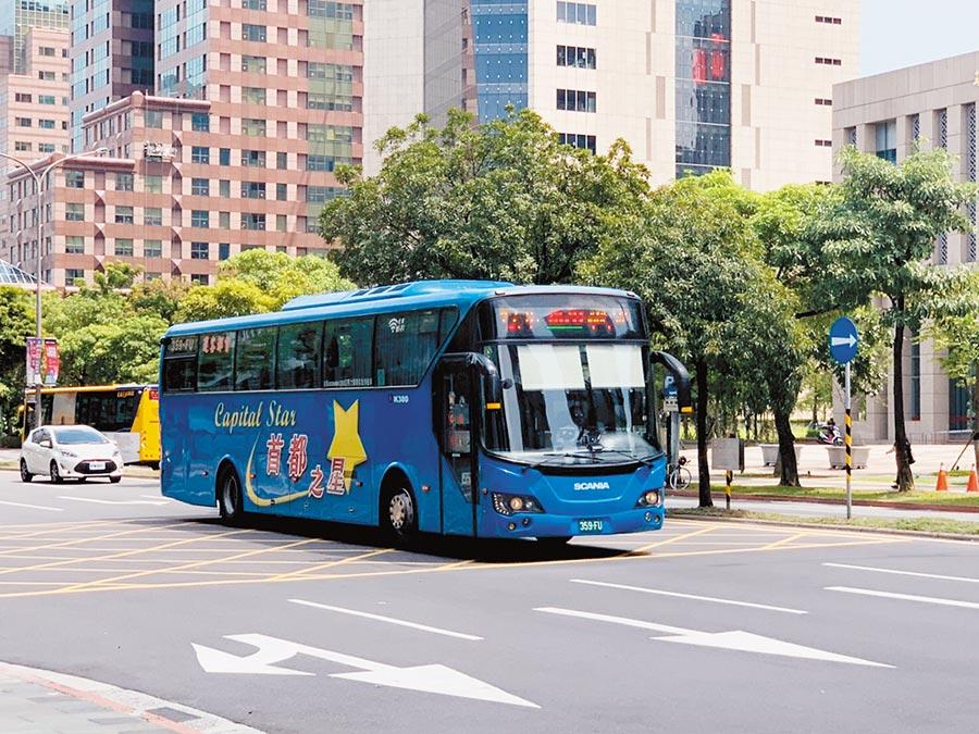 連假4天,為鼓勵搭乘大眾運輸,國道客運配合提供票價優惠及公共運輸轉乘優惠措施。(首都客運提供/張薷台北傳真)