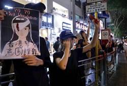 中時專欄:趙春山》另眼看「今日香港、明日台灣」