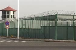 列黑名單還不夠!美再對打壓新疆陸官員下重手