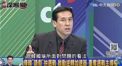 韓國瑜請假選舉被罵翻?黃暐瀚:做就對了