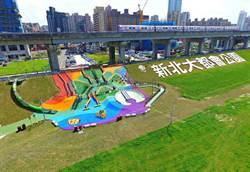 新北大都會公園 將打造世界最大共融性堤坡樂園