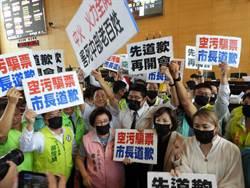 台中市議會首日 藍綠空汙攻防會議中斷