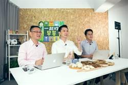 香港電競選手被禁賽 鄭朝方:政治應撐開保護傘