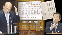 安倍晉三假國慶賀電 謝寒冰懷疑「友人」是他