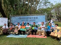 「民主草坪」首曝光  草地野餐音樂會深耕在地