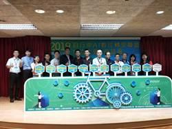 自行車AI數位轉型聯盟 台中成軍