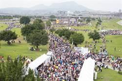 新北寶可夢活動 4天狂吸20億商機