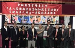 上海銀履行社會責任 積極宣導金融知識
