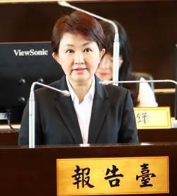 盧秀燕施政總報告  富市台中、新好生活逐步落實
