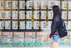 年輕人晚婚、不生 專家:高房價是國安問題