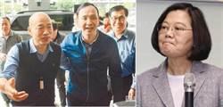 最新民調出爐 韓國瑜真的GG了?網:笑死!