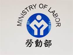 國語口唸服務申請人低 勞動部改提供母語試題