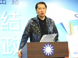 批綠破壞五權憲法 吳敦義:蔡政府為無能 傲慢代名詞