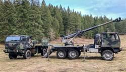美國陸戰博覽會 展出155公釐卡車式榴砲