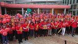 漢神巨蛋週年慶造勢 誓言達標25億營業目標