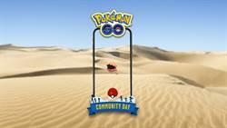 《Pokémon GO》10月社群日主題公布 「大蟻顎」擔綱主角