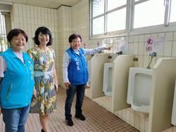 四維國小廁所革命  沈智慧爭取經費改善