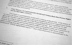 宣戰!白宮拒配合眾院彈劾調查