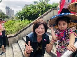 基隆千名幼兒踩街慶雙十  宋瑋莉:中華民國生日快樂!