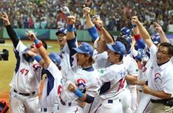 《時來運轉》搶東奧門票 中華棒球隊生死之戰