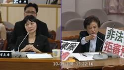 促轉會明年五月解散 楊翠:未規劃延期